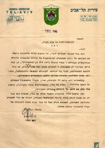 The Engel Prize for 1948 that was granted to Marc Lavry by the Mayor of Tel-Aviv, Mr. Israel Rokach, for his composition Concerto for Piano and Orchestra No. 1